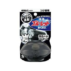 小林製薬 Kobayashi 液体ブルーレットおくだけ 心なごむ炭の香り 無色の水 つけかえ用 (70ml)【rb_pcp】