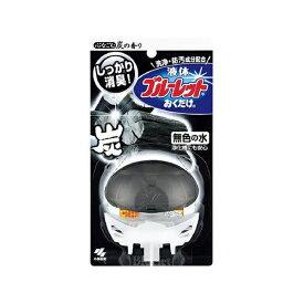 小林製薬 Kobayashi 液体ブルーレットおくだけ 心なごむ炭の香り 無色の水 (70ml)【wtnup】