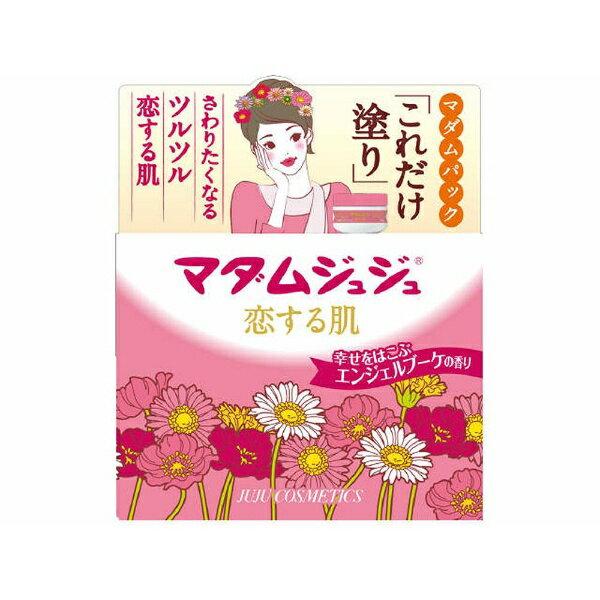 小林製薬 MADAME JUJU (マダムジュジュ) 恋する肌 (45g) [保湿クリーム]