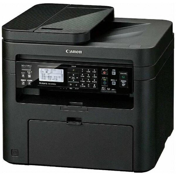 【送料無料】 キヤノン CANON A4モノクロレーザープリンター[有線&無線LAN/USB2.0] Satera MF244dw