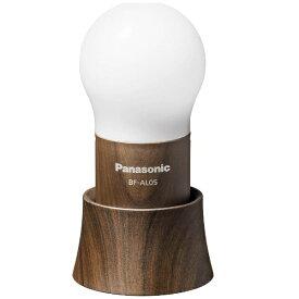 パナソニック Panasonic BF-AL05 ランタン 木目調 [LED /単3乾電池×3][BFAL05TM] panasonic