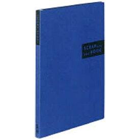 コクヨ KOKUYO [ファイル] スクラップブックS スパイラルとじ・固定式A4 クラフト40枚 青 ラ-410B