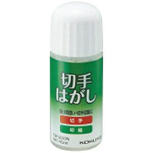 コクヨ KOKUYO [切手はがし] 切手はがし スポンジヘッド 40ml TW-220