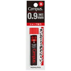 コクヨ KOKUYO [シャープ替芯] キャンパス シャープ替芯 (芯径:0.9mm・硬度:B) 吊り下げパック PSR-CB9N-1P