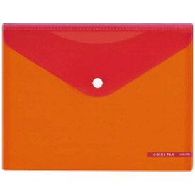 コクヨ KOKUYO [ケース] ホックケース カラータグ L オレンジ CTクケ-C5330YR