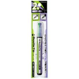 コクヨ KOKUYO [蛍光ペン] 2色蛍光マーカー ビートルティップ・デュアルカラー (ライトグリーン/パープル) パック入 PM-L303-2-1P