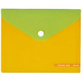 コクヨ KOKUYO ホックケース M CTクケ-C5320Y カラータグ 黄