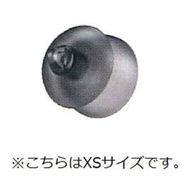 ワイデックス WIDEX EW レシーバー ダブルドームイヤチップ(XS)1個入