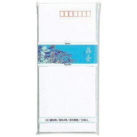 マルアイ MARUAI [封筒] 二重封筒 長形4号 エデン 10枚入 フ-31