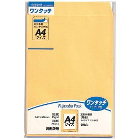 マルアイ MARUAI [封筒] 角形2号 ワンタッチ封筒 9枚入 PKO-2