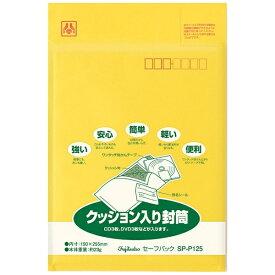 マルアイ MARUAI [封筒] クッション付封筒 セーフパック No.25 1枚入 SP-P125