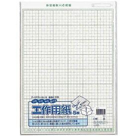 マルアイ MARUAI [工作用紙] 工作用紙 No.11 A3判用 5枚入 コ-P11