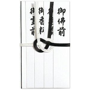 マルアイ MARUAI [不祝儀袋] 黒白7本 短冊4枚入 1枚 キ-222