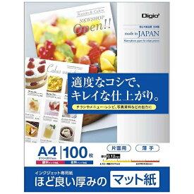 ナカバヤシ Nakabayashi 〔インクジェット〕 マット紙 SG 0.12mm (A4サイズ・100枚) JPSG-A4S-100[JPSGA4S100]【wtcomo】