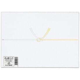 マルアイ MARUAI [のし紙] 仏のし紙 黄水引 A4 厚口 パック入 10枚入 Pノフ-N3A4