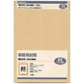 マルアイ MARUAI [封筒] オリジナル 事務用封筒 角形3号 B5 13枚入 PK-M3