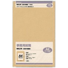 マルアイ MARUAI [封筒] オリジナル 事務用封筒 角形2号 A4 10枚入 PK-M2