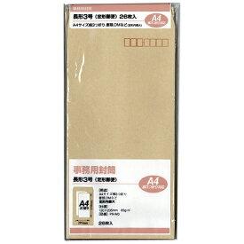 マルアイ MARUAI [封筒] オリジナル 事務用封筒 長形3号 A4 26枚入 PN-M3