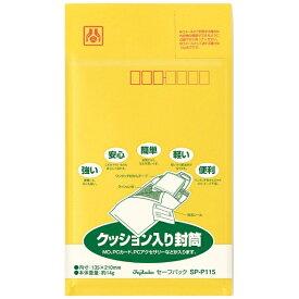 マルアイ MARUAI [封筒] クッション付封筒 セーフパック No.15 1枚入 SP-P115