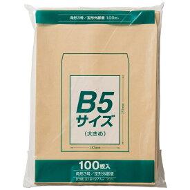 マルアイ MARUAI [封筒] クラフト封筒 角形3号 B5サイズ大きめ 100枚 PK-Z137