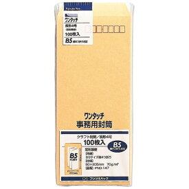 マルアイ MARUAI [封筒] ワンタッチ事務用封筒 長形4号 B5 3つ折り 100枚 PNO-147