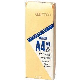 マルアイ MARUAI [封筒] クラフト封筒 長形40号 100枚 トク-120