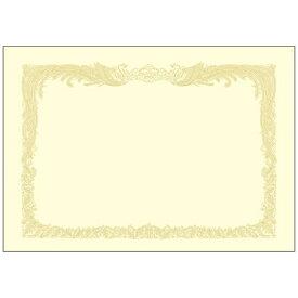 ササガワ SASAGAWA OA賞状用紙[A4サイズ 縦書 /100枚] クリーム 10-1167[101167OAショウジョウヨウシA]【wtcomo】
