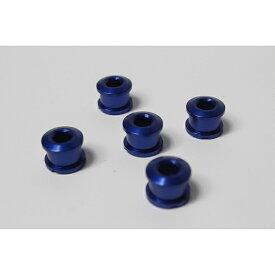 ライダーズカフェ RIDERZ CAFE カラーチェインボルト 5PCS(ブルー) PB004