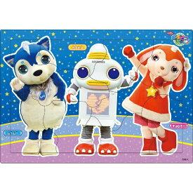 アポロ社 Apollo-sha 26-32 ピクチュアパズル ガラピコぷー