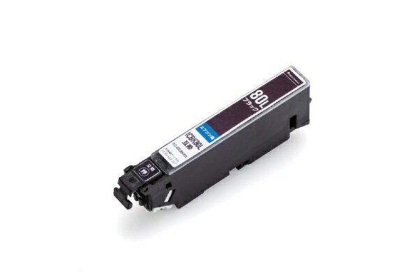 カラークリエーション 【互換】[エプソン:ICBK80L(ブラック)対応] 互換カートリッジ CC-EIC80LBLK