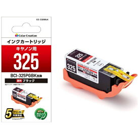 エレコム ELECOM CC-C325BLK 互換プリンターインク ブラック[CCC325BLK]【wtcomo】
