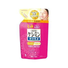 小林製薬 Kobayashi 薬用ケシミン密封乳液つめかえ用115ml