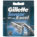 ジレット Gillette センサーエクセル専用替刃10個入 〔ひげそり(替刃) 〕