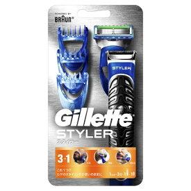 ジレット Gillette Gillette(ジレット) フュージョン 5+1 プログライド スタイラー 替刃1個付 〔ひげそり〕