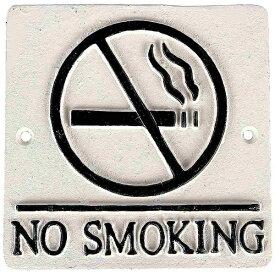 ダルトン DULTON スクエアサイン NO SMOKING IV S355-117CIV <ZSIA602>[ZSIA602]