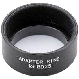 KOWA 興和 スマートフォン用アダプターリング TSN-AR25BD[TSNAR25BD]