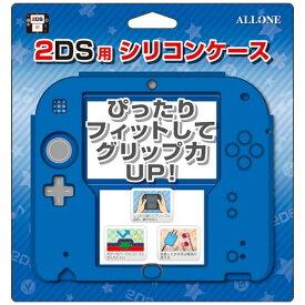 アローン ALLONE 2DS用 シリコンケース ブルー【2DS】