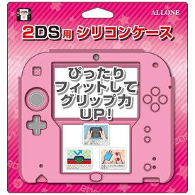 アローン ALLONE 2DS用 シリコンケース ピンク【2DS】