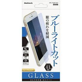 OWLTECH オウルテック iPhone 7用 液晶保護強化ガラス ブルーライトカット41% 0.33mm厚 OWL-TGSIP7-BC4