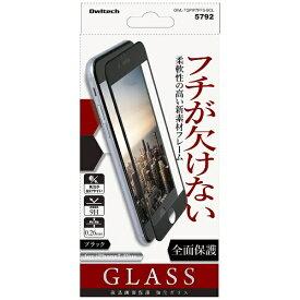 OWLTECH オウルテック iPhone 7 Plus用 液晶保護強化ガラス PETフレーム全面保護 クリア 0.26mm厚 ブラック OWL-TGPIP7PFS-BCL