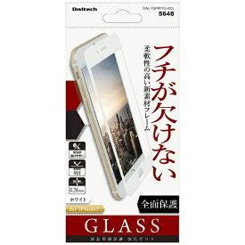 OWLTECH オウルテック iPhone 7 Plus用 液晶保護強化ガラス PETフレーム全面保護 クリア 0.26mm厚 ホワイト OWL-TGPIP7PFS-WCL