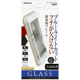 OWLTECH オウルテック iPhone 7 Plus用 液晶保護強化ガラス PETフレーム全面保護 ブルーライトカット ホワイト OWL-TGPIP7PFS-WBC