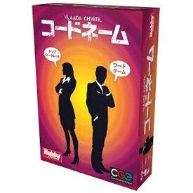 ホビージャパン 【再販】コードネーム 日本語版