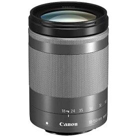 キヤノン CANON カメラレンズ EF-M18-150mm F3.5-6.3 IS STM シルバー [キヤノンEF-M /ズームレンズ][EFM18150ISSTMSL]
