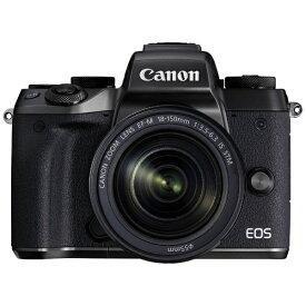 キヤノン CANON EOS M5【EF-M18-150 IS STM レンズキット】(ミラーレス一眼カメラ)[EOSM518150ISSTMLK]