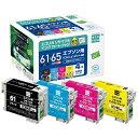 エコリカ ecorica ECI-E6165-4P 互換プリンターインク 4色セット[ECIE61654P]【wtcomo】