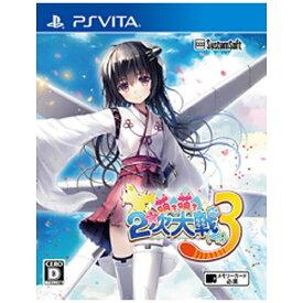 システムソフトアルファー SystemSoft Alpha 萌え萌え2次大戦(略)3 通常版【PS Vitaゲームソフト】
