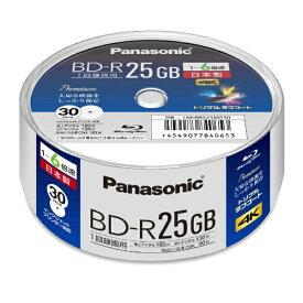 パナソニック Panasonic LM-BRS25MP30 録画用BD-R Panasonic ホワイト [30枚 /25GB /インクジェットプリンター対応][ブルーレイディスク 録画用 LMBRS25MP30]【wtcomo】