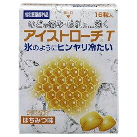 アイストローチT ハチミツ味(16錠)日本臓器製薬 Nippon Zoki Pharmaceutical