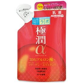 ロート製薬 ROHTO 肌研(肌ラボ)極潤α 3Dヒアルロン酸保湿乳液 つめかえ用 140ml